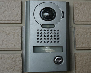 Intercom repair installation Brooklyn